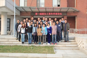 Group photo with material group at Dalian University of Technology
