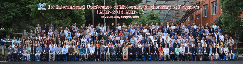 mep-2016-group-photo