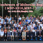 1st International Conference of Molecular Engineering of Polymers
