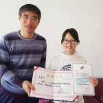 Xuehang Wins Chinese Government Award for Outstanding Students Self-financed Abroad