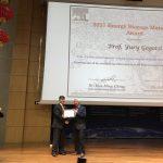 2017 Energy Storage Materials Award