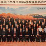 Gogotsi Receives Chinese Government Friendship Award