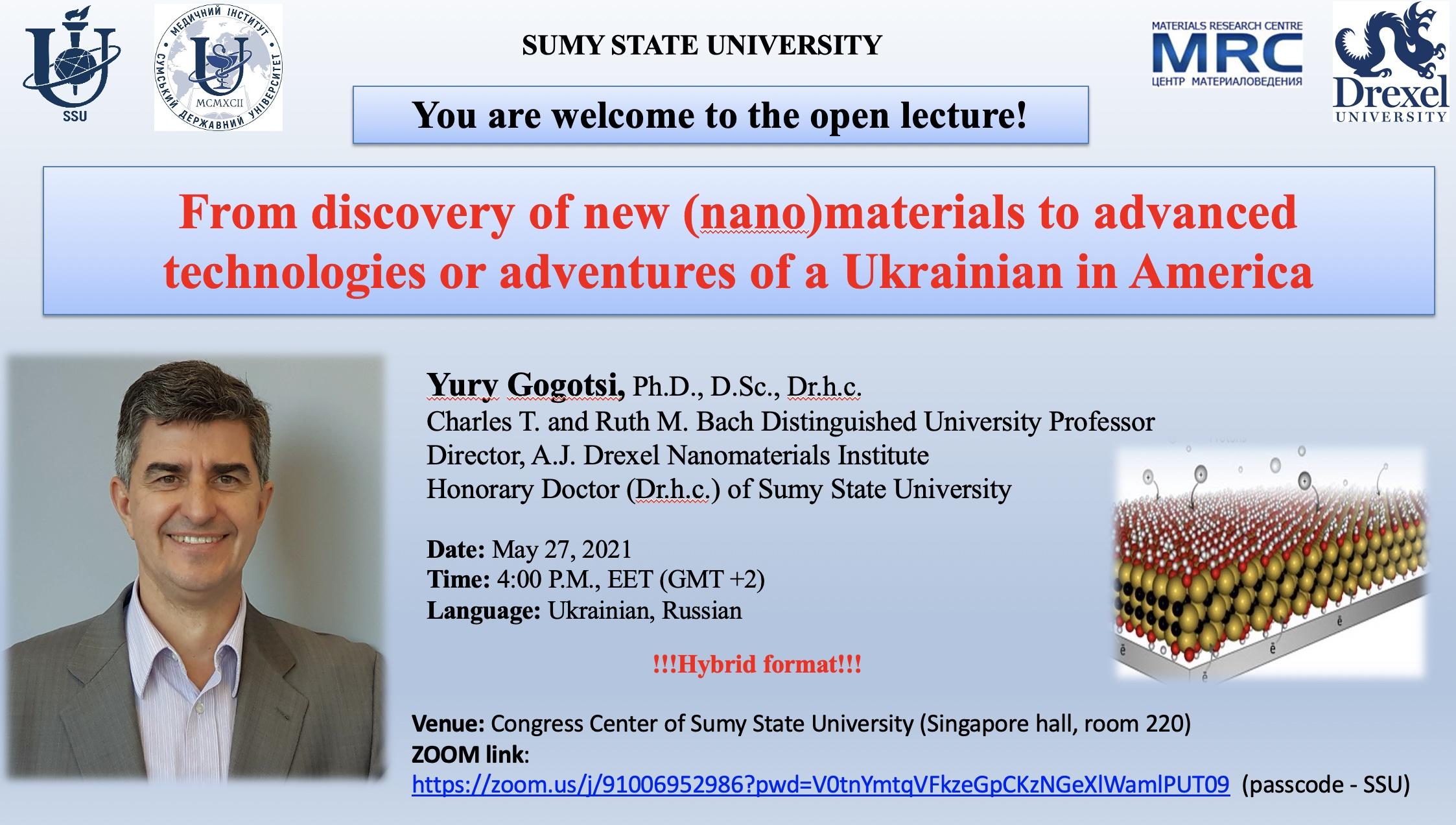 Professor Yury Gogotsi Will Give a Talk at the Sumy State University